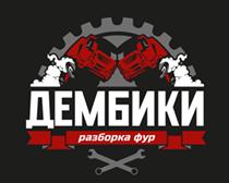 ООО Дембики