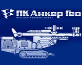 ПК Анкер Гео
