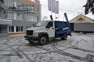 новый бункеровоз ГАЗ Next С41R13