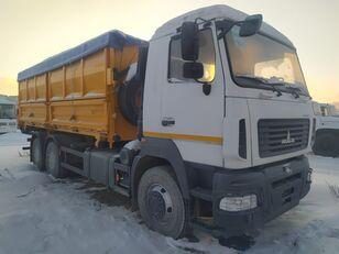 новый зерновоз МАЗ МАЗ 6501С9-520-031