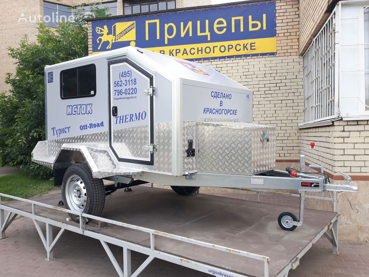 новый прицеп фургон ИСТОК 3791M2
