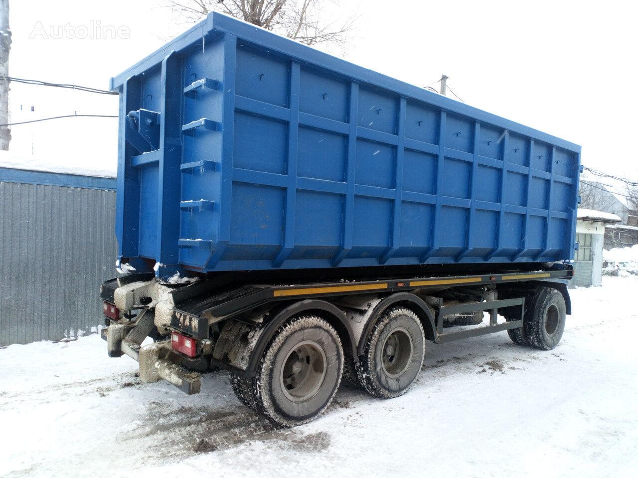 новый прицеп контейнеровоз под мультилифт Т83090 Транслес